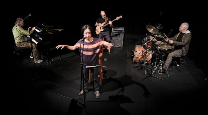 ROMA JAZZ FESTIVAL 2020, confermata la nuova edizione in diretta streaming