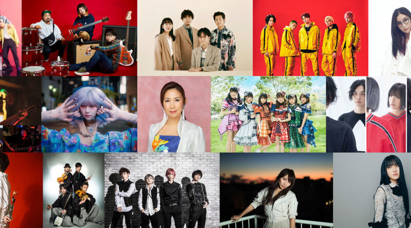 Tokyo International Music Market (TIMM) launches a  showcase livestream