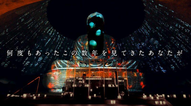 "amazarashi's first-ever online concert ""Mappoudokushou Utenkekkou"""