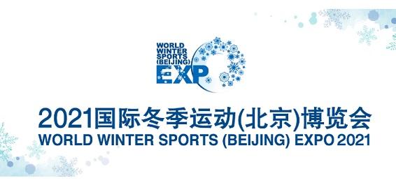 Cina: Italia ospite d'onore alla fiera sugli sport invernali in vista delle Olimpiadi di Pechino 2022